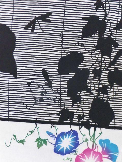 画像1:  【ラスイチ!】 手ぬぐい 影簾