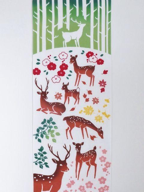 画像3: 手ぬぐい 鹿の棲む森