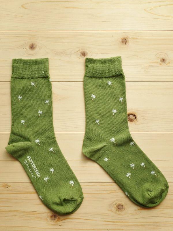 画像1: 星燈社の丸編み靴下 春奏