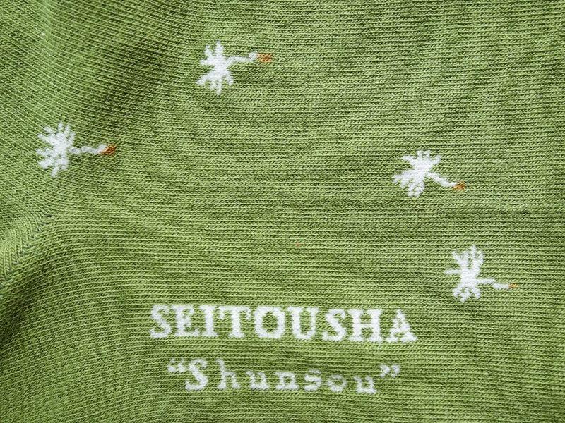 画像3: 星燈社の丸編み靴下 春奏