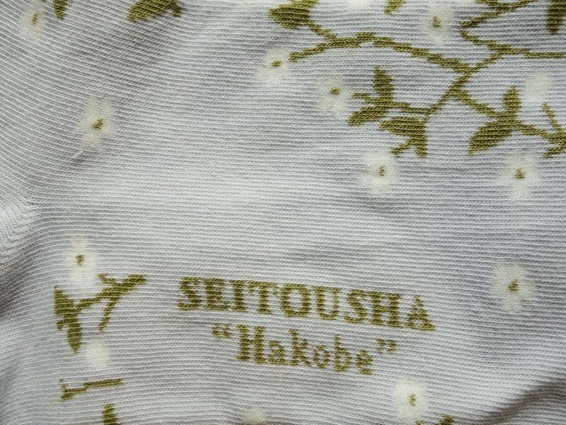 画像3: 星燈社の丸編み靴下 はこべ