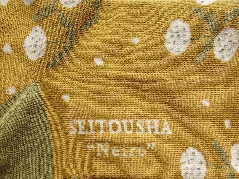 画像3: 星燈社の丸編み靴下 音色