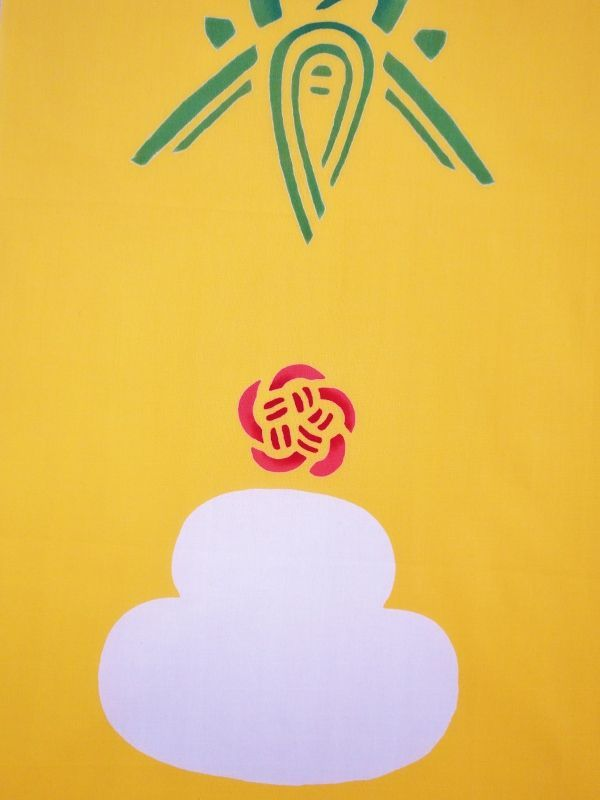 画像2: 手ぬぐい 鶴亀鏡餅
