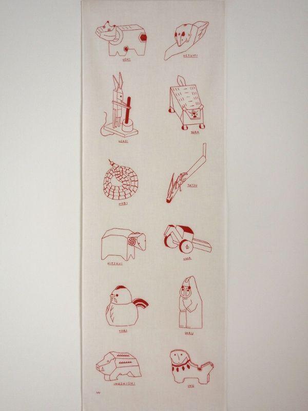 画像3: 手ぬぐい ワイズベッカー 十二支の郷土玩具 朱