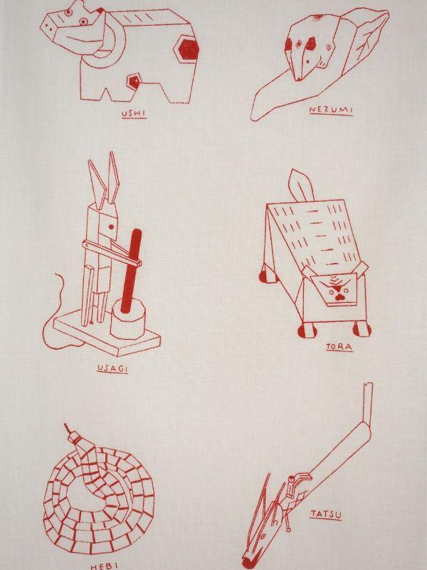 画像2: 手ぬぐい ワイズベッカー 十二支の郷土玩具 朱
