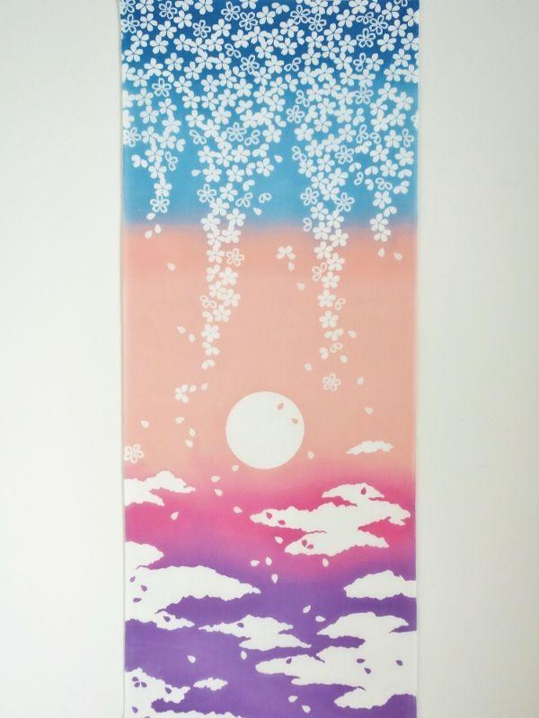 画像3: 手ぬぐい あけぼの桜