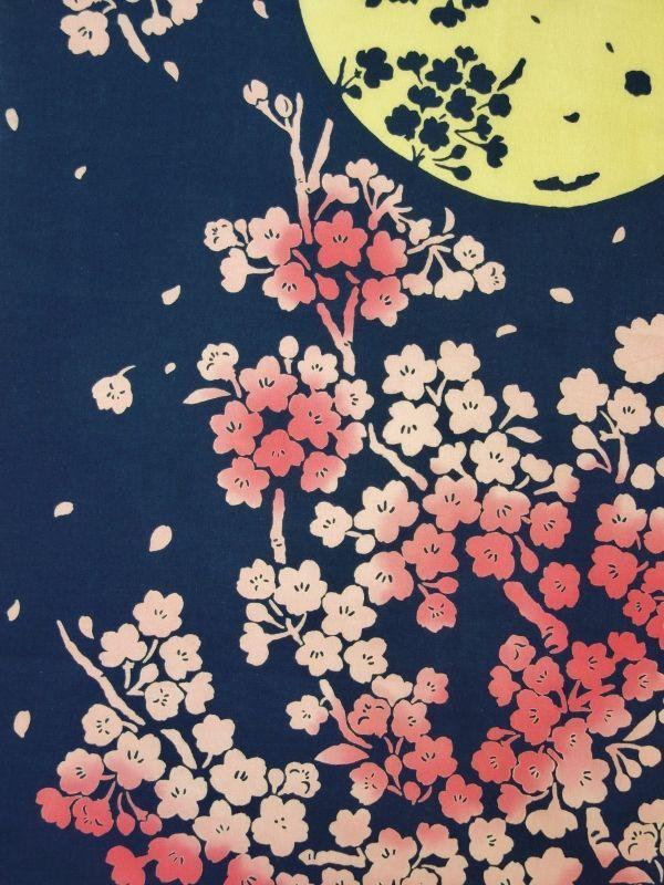 画像2: 手ぬぐい 月夜桜