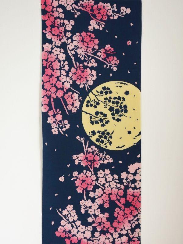 画像3: 手ぬぐい 月夜桜