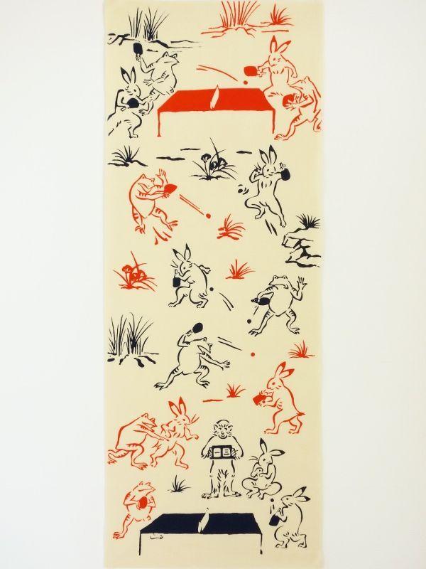 画像3: 手ぬぐい 鳥獣戯画 卓球