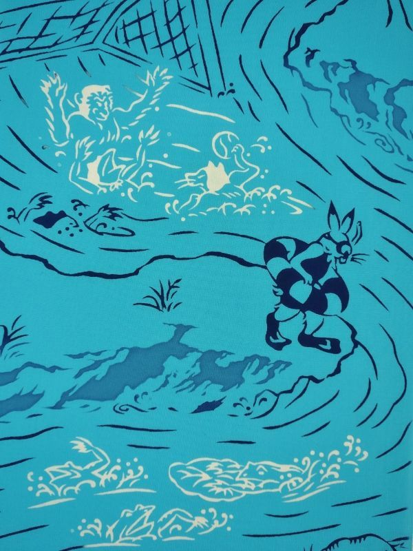 画像1: 手ぬぐい 鳥獣戯画 水泳 (1)