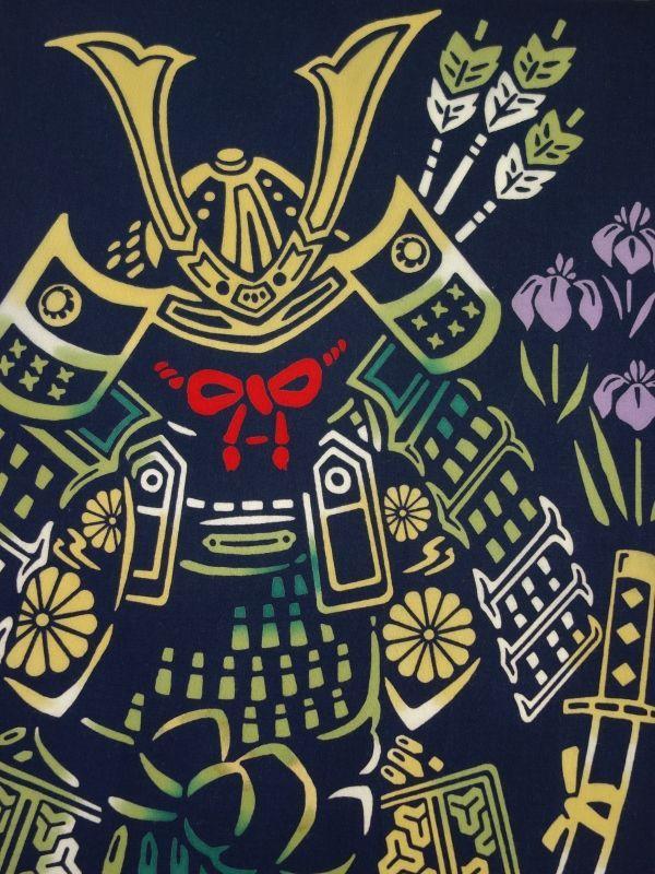 画像1: 手ぬぐい 鎧飾りと鯉幟