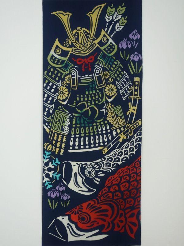 画像3: 手ぬぐい 鎧飾りと鯉幟