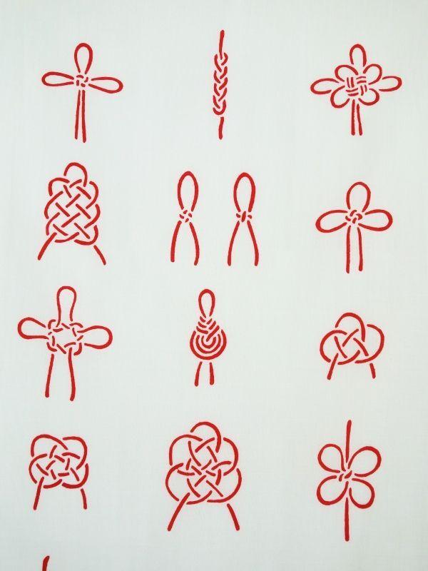 画像1: 手ぬぐい 紐結び 赤 (1)