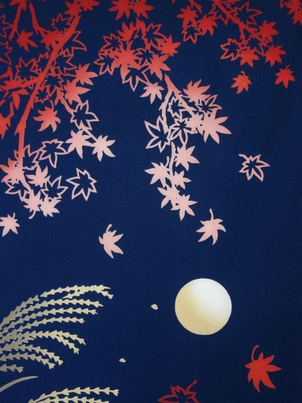 画像1: 手ぬぐい 中秋の名月