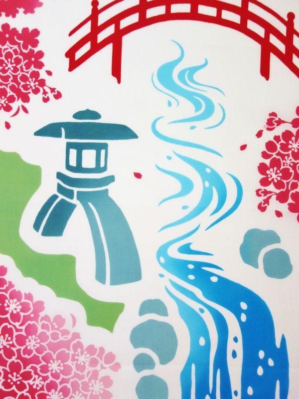 画像1: 手ぬぐい 桜の庭園 (1)