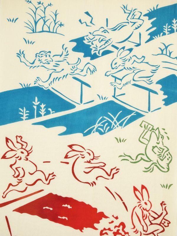 画像1: 手ぬぐい 鳥獣戯画 陸上 (1)