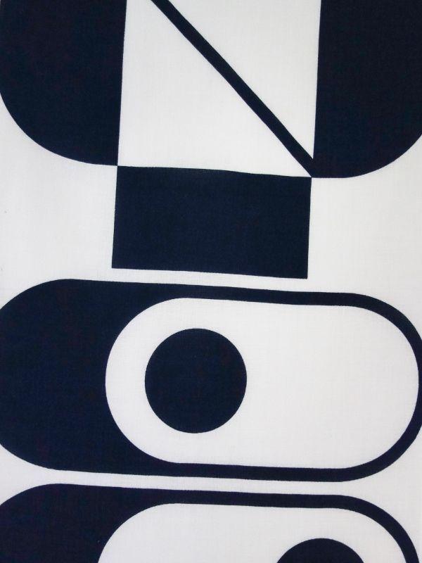 画像1: 藍捺染手ぬぐい NIPPON (1)