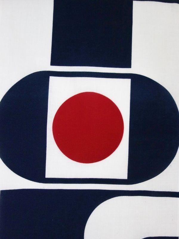 画像1: 藍捺染手ぬぐい TOKYO (1)