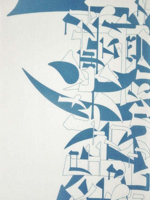 画像1: 藍捺染手ぬぐい 葉 (1)
