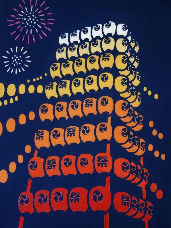 画像1:  【ラスイチ】 手ぬぐい お祭り提灯 (1)