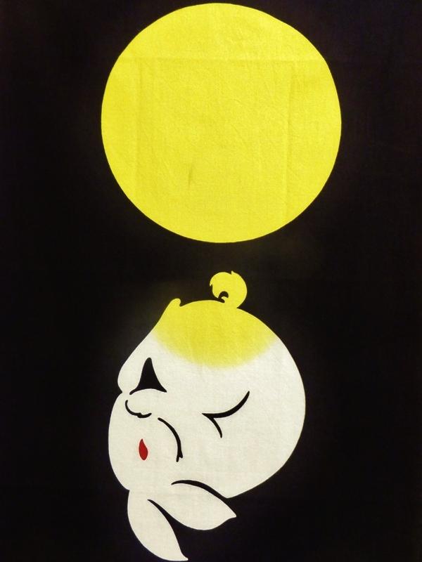 画像1:  【ラスイチ】 手ぬぐい 月見うさぎ (1)