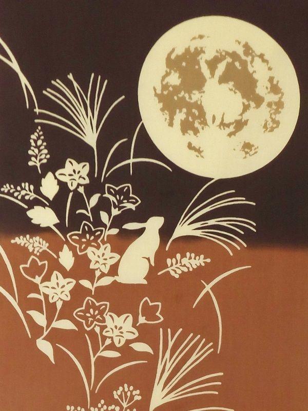 画像1:  【ラスイチ】 手ぬぐい 黄金月夜 (1)