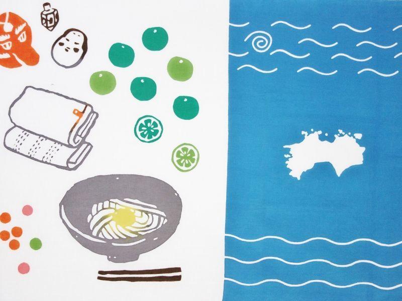 画像1:  【お買い得37%OFF】【ギフト包装不可】 手ぬぐい ニッポンを贈る 四国 (1)