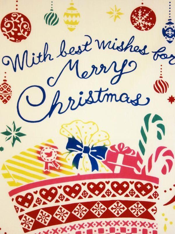 画像1: 手ぬぐい メリークリスマス (1)