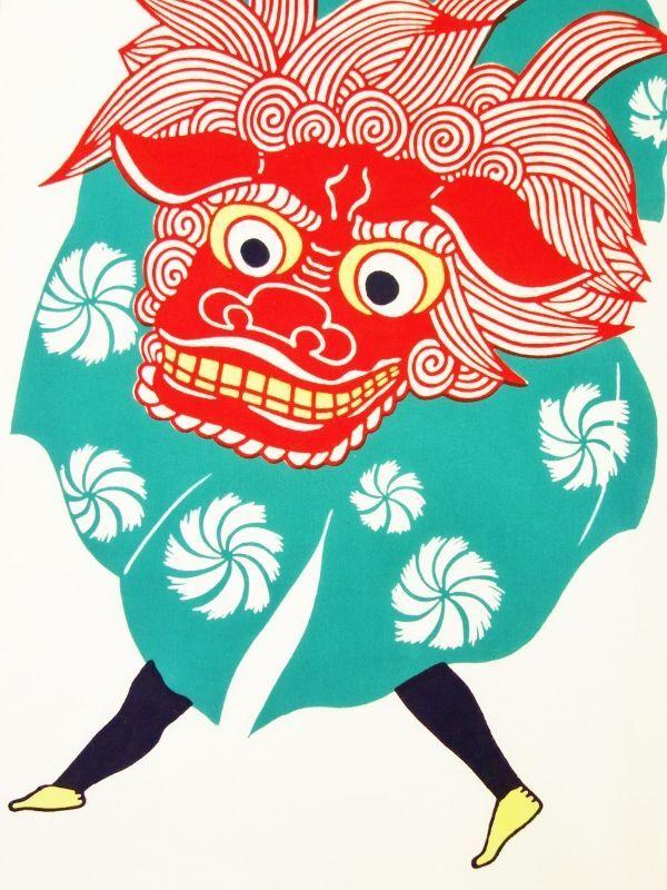 画像1: 手ぬぐい 獅子舞 (1)