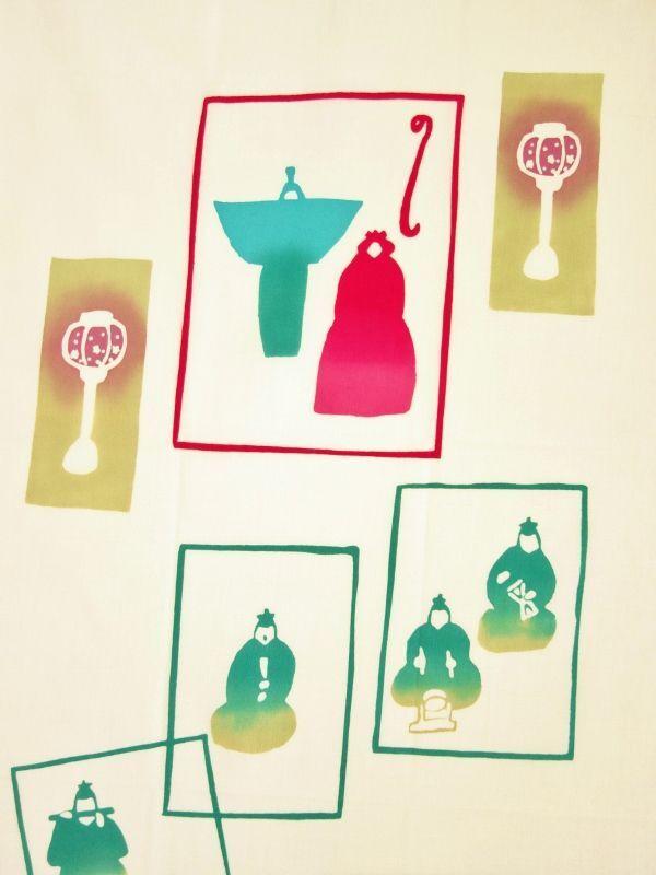 画像1: 手ぬぐい ぽち袋 ひな祭り (1)