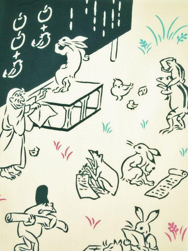 画像1: 手ぬぐい 鳥獣戯画 学校 (1)